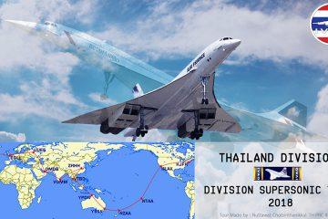Tour] Thailand Division Supersonic Tour 2018 – IVAO Thailand